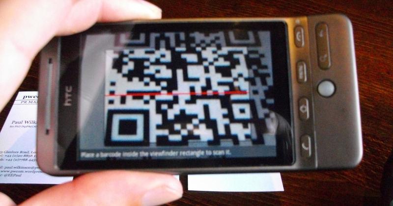 phone qr code scanner
