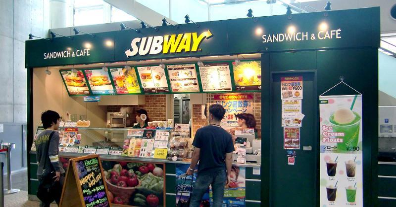 subway stand