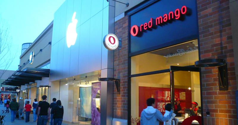 red mango exterior