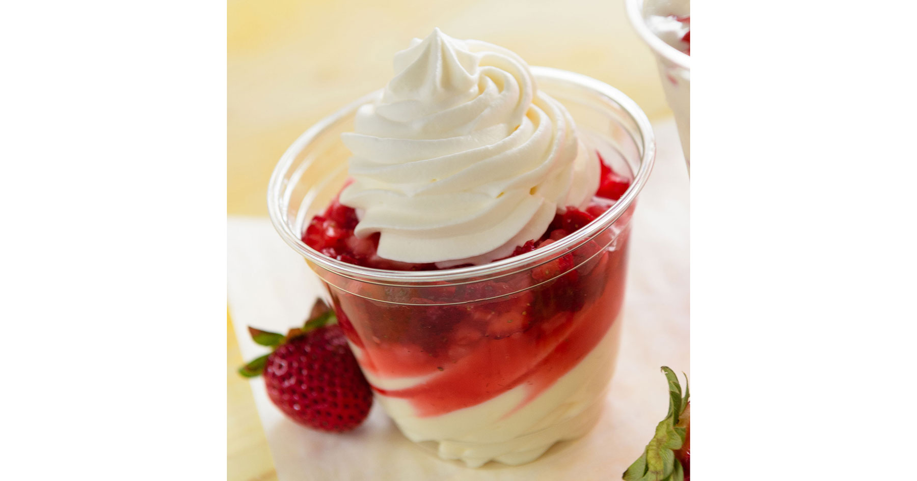 fresh strawberry sundae