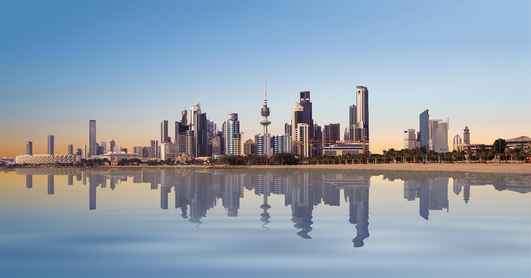 Kuwait - Wikipedia, den frie encyklopædi
