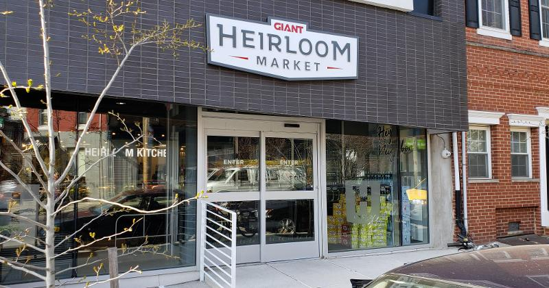 heirloom entrance