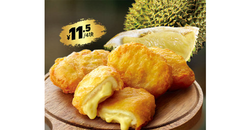 Durian Chicken Nuggets