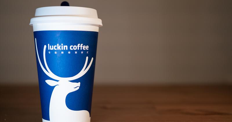 luckin coffee - photo #21
