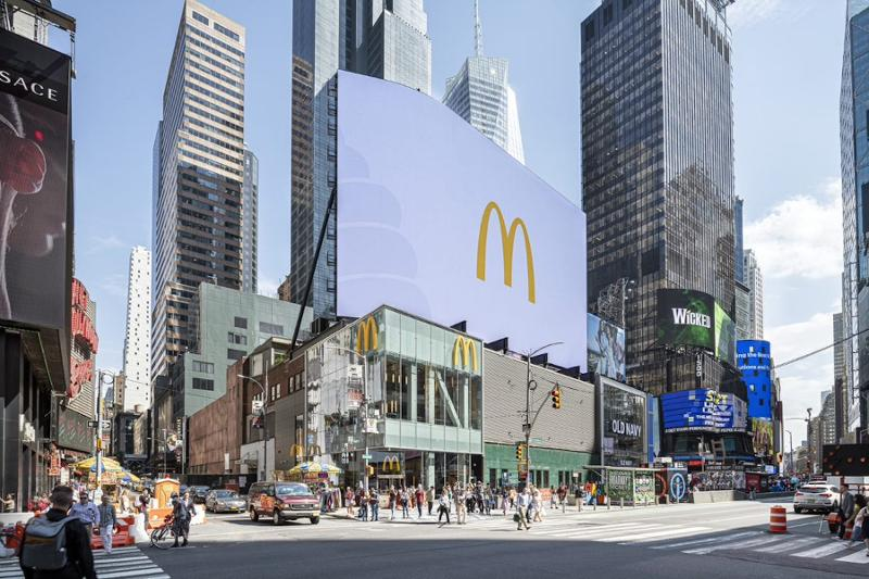 mcds flagship