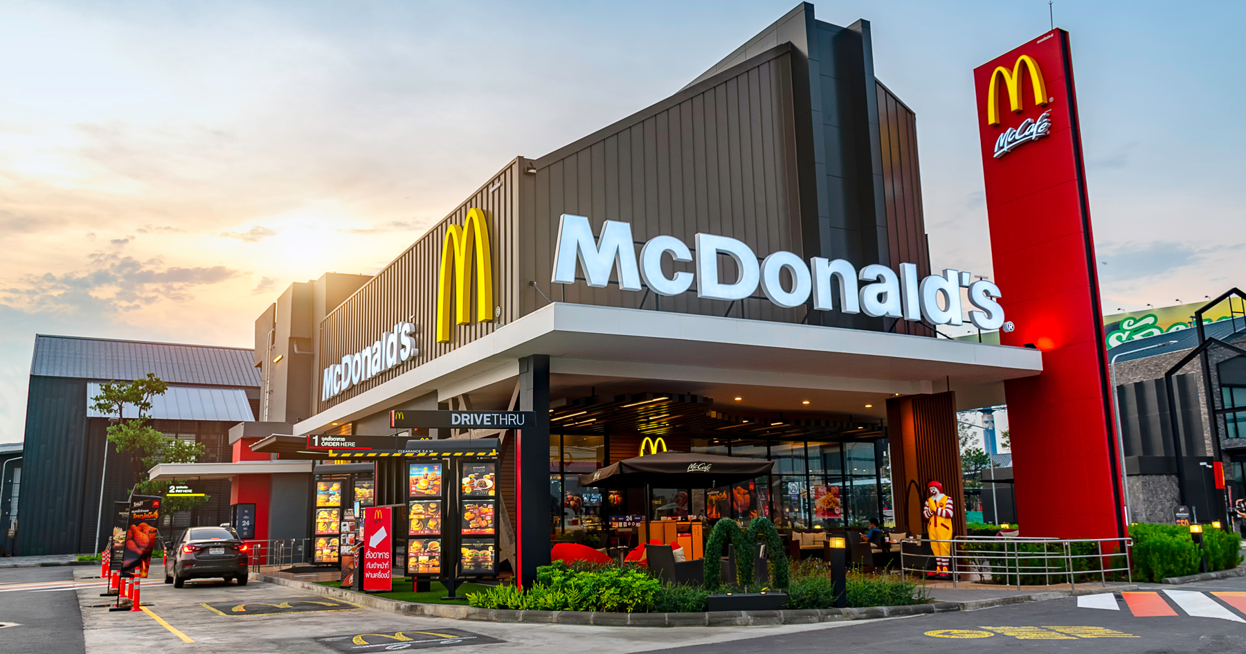 McD's stores