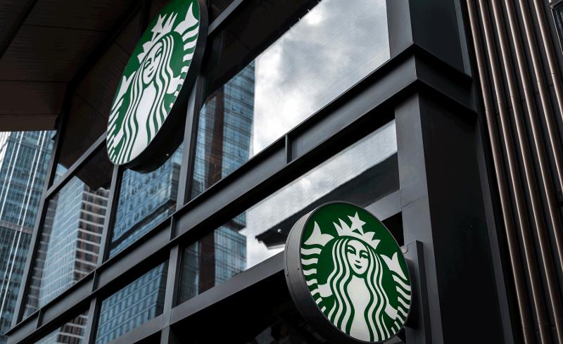 Starbucks Diversity