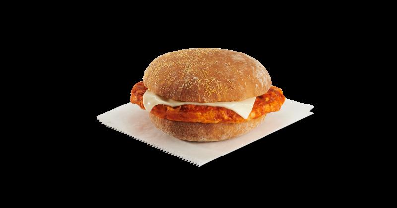 Tyson Chicken Sandwich