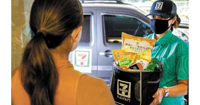 7-Eleven food delivery