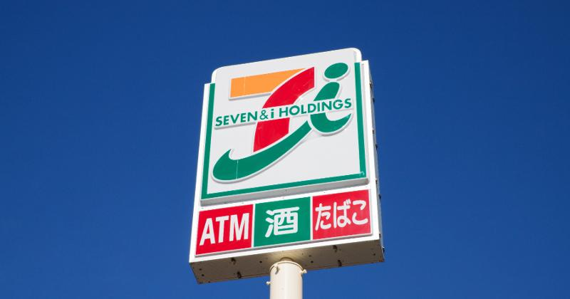 seven and I holdings
