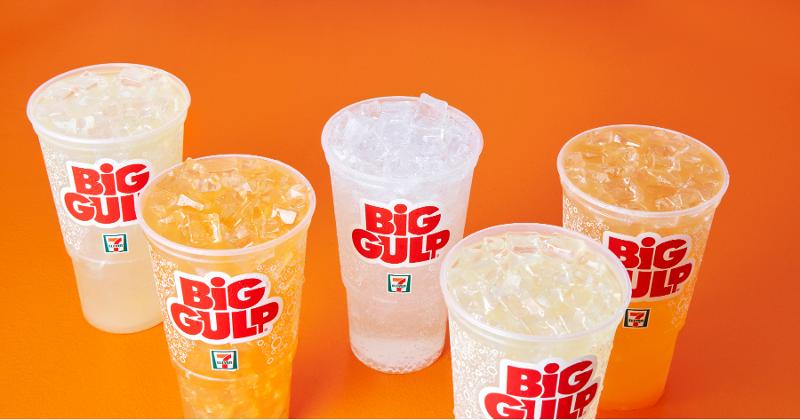 5 new Big Gulp flavors