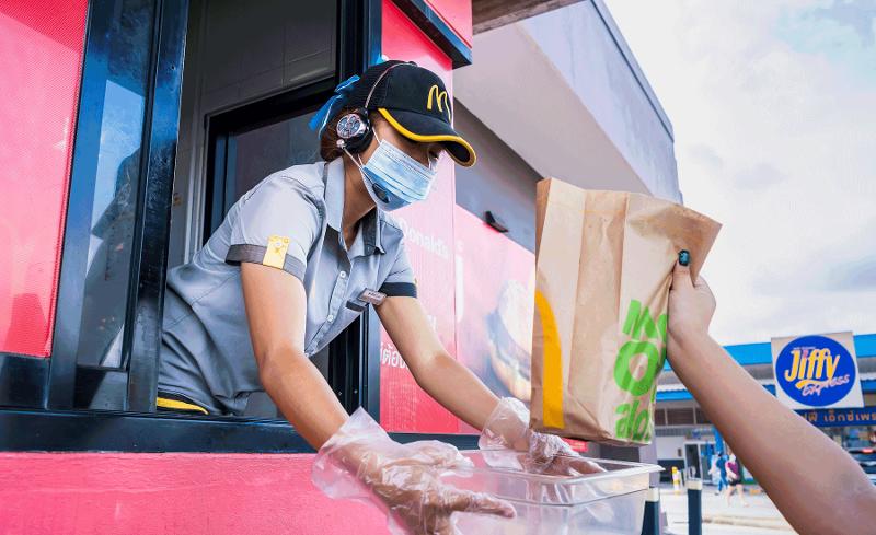 McDonald's Masks