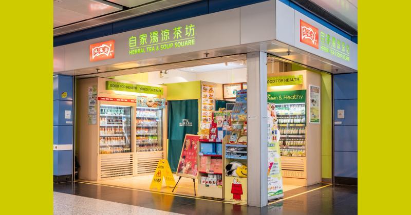 Fook store in Hong Kong