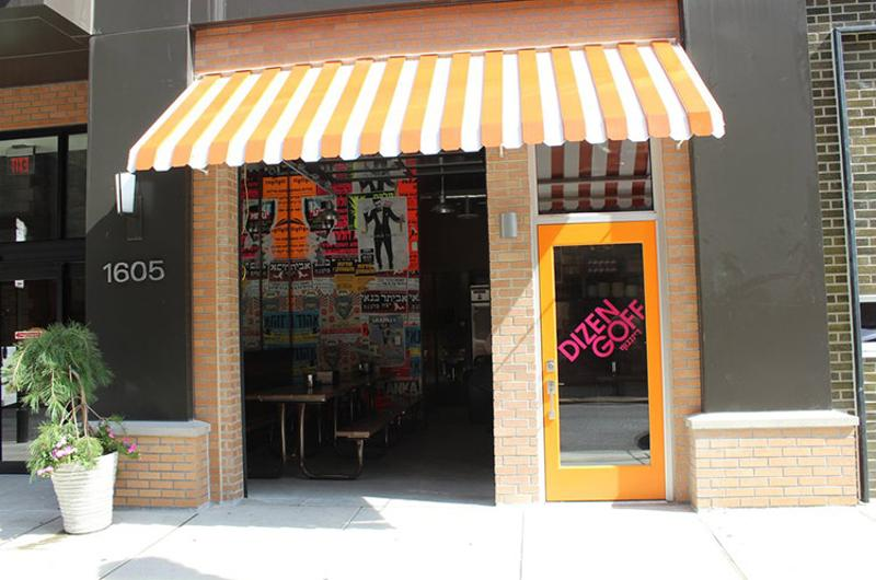 dizengoff philly storefront