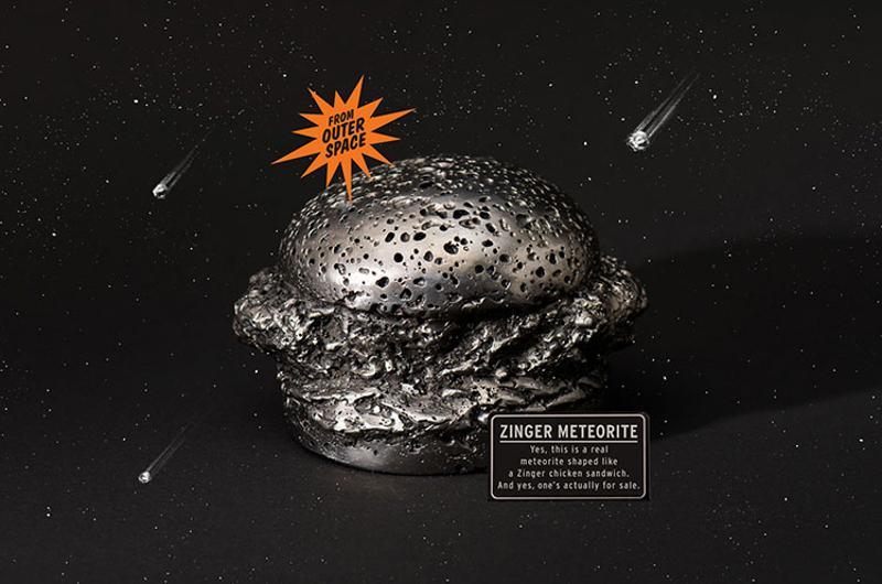 KFC meteorite