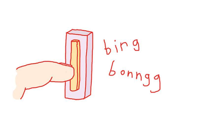 delivery doorbell