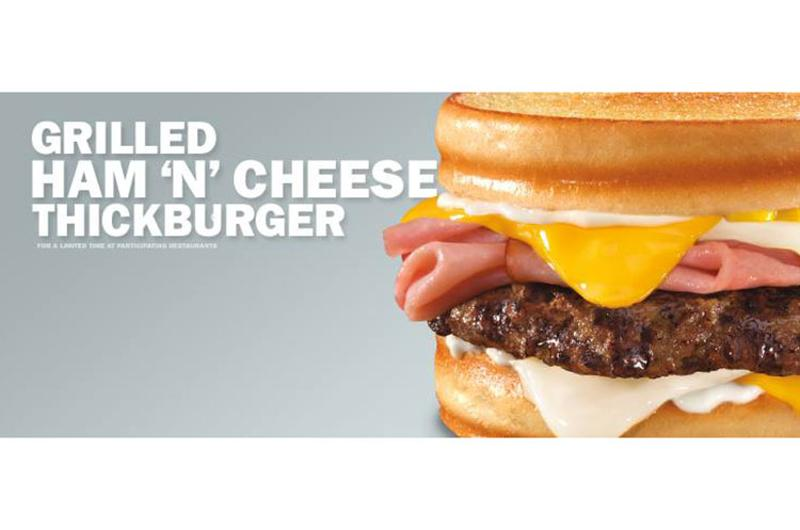ham cheese thickburger hardees
