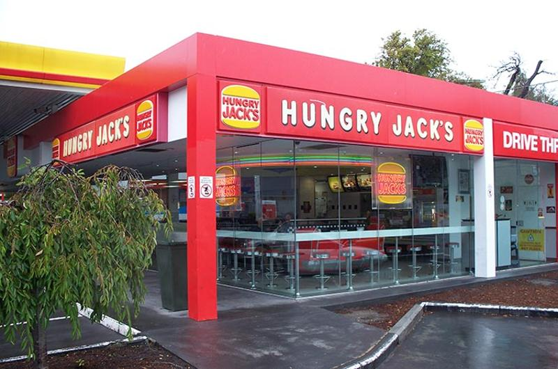 hungry jacks exterior