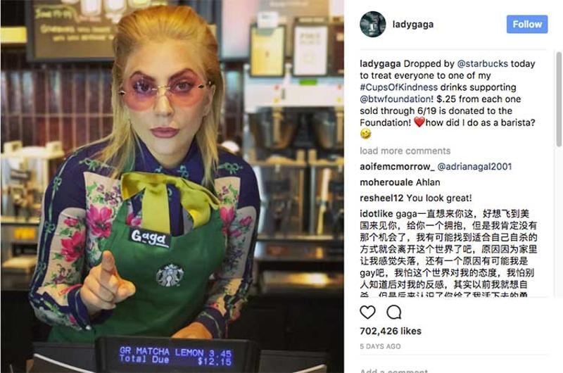 lady gaga starbucks