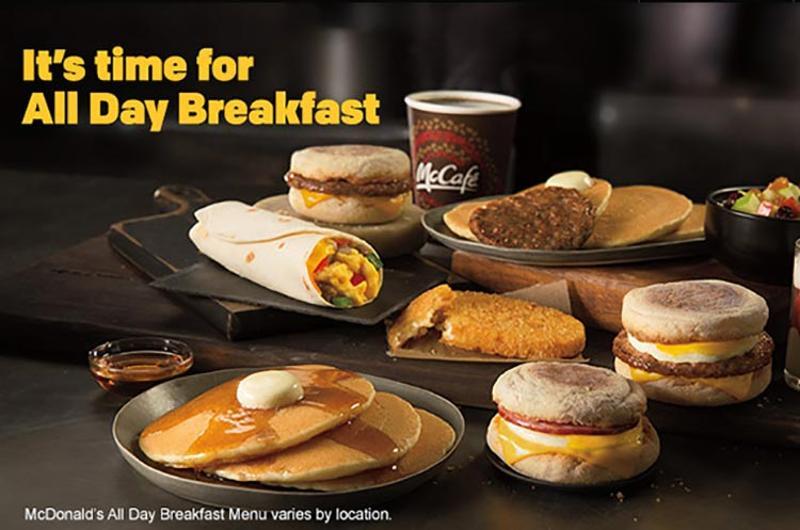 mcdonalds all day breakfast