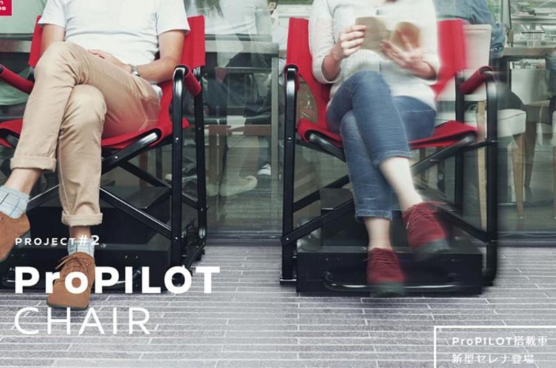 ninssan pro pilot chair