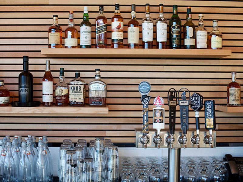 S&M bar
