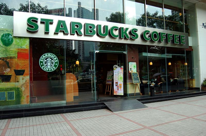 starbucks coffee exterior