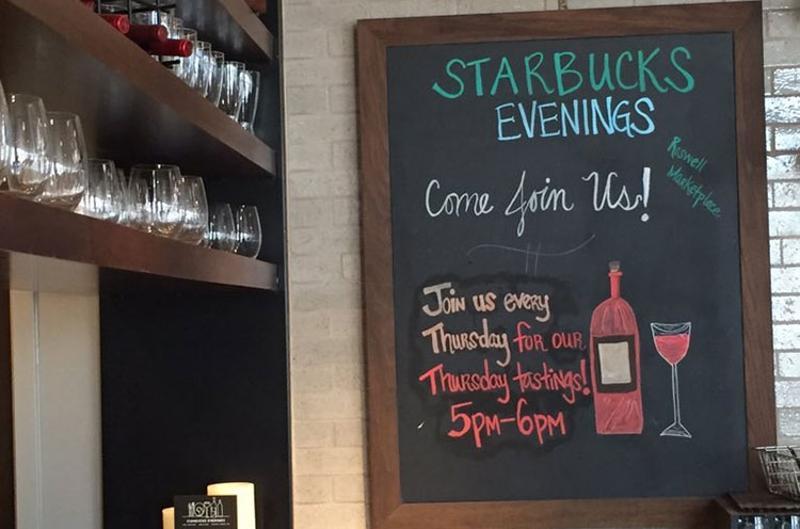 starbucks wine