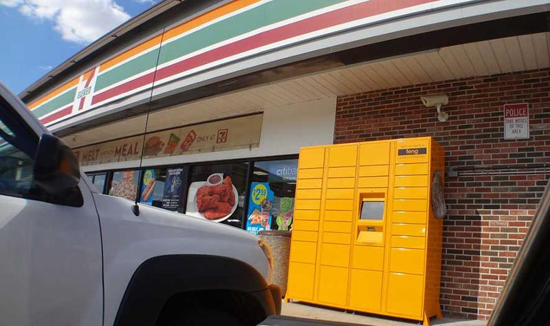 7-Eleven Amazon Lockers