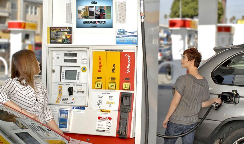 Gas pumps ads