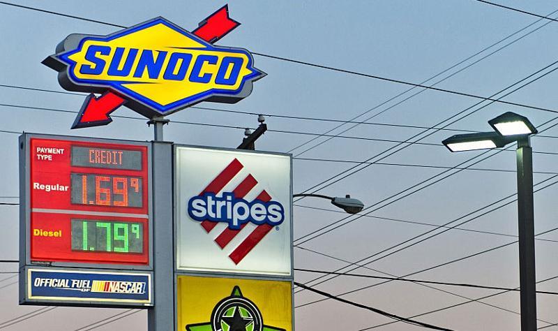 Sunoco signage