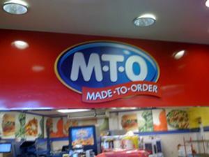 Sheetz Made to Order MTO