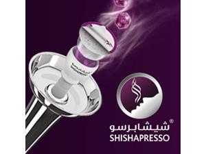 Shishapresso (CSP Daily News / www.cspnet.com / Convenience Store Petroleum)