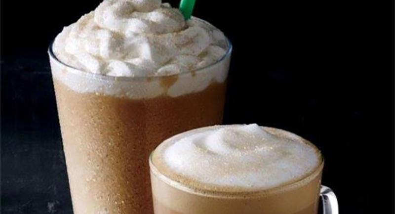 starbucks smoked butterscotch latte